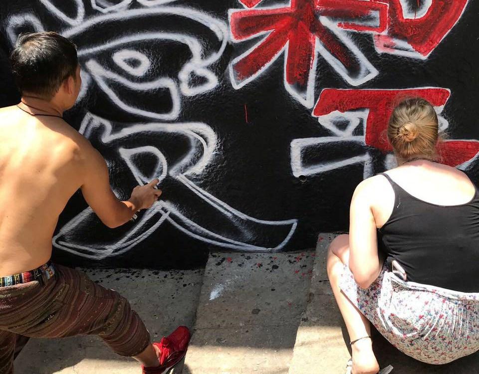 Teach Art or Paint Murals Project