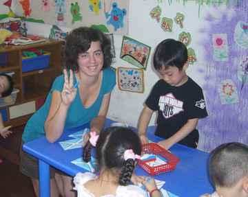 Disabled Children Program Shanghai - China