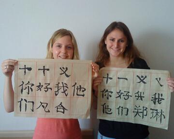 Volunteer in China - Shanghai