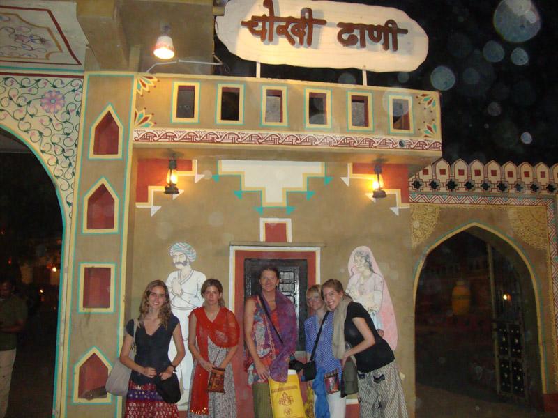 Chokhi Dhani Jaipur India